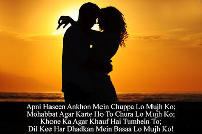 love romantic shayari hindi shayari shayariexpress rais ansari