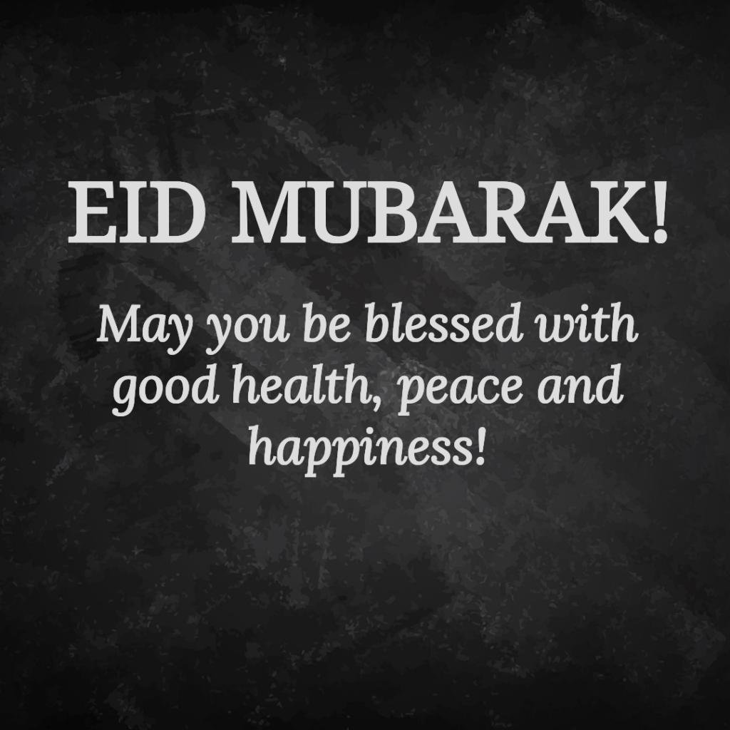 Eid Mubarak 2018 Images Hd Pictures Status Dp Shayari Express