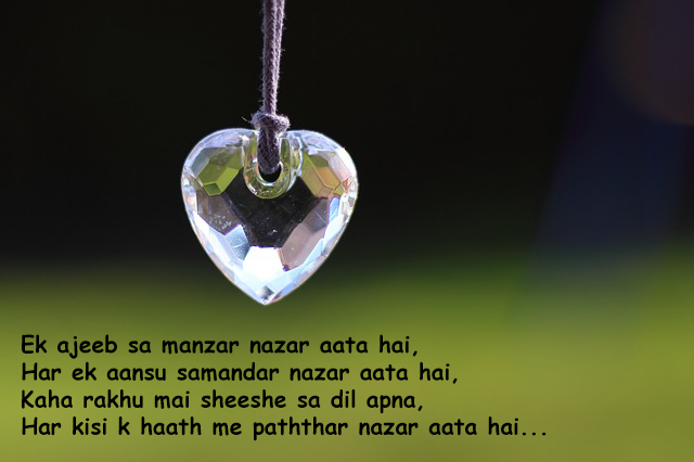 heart-broken-sad-shayari-ghalib-shayariexpress