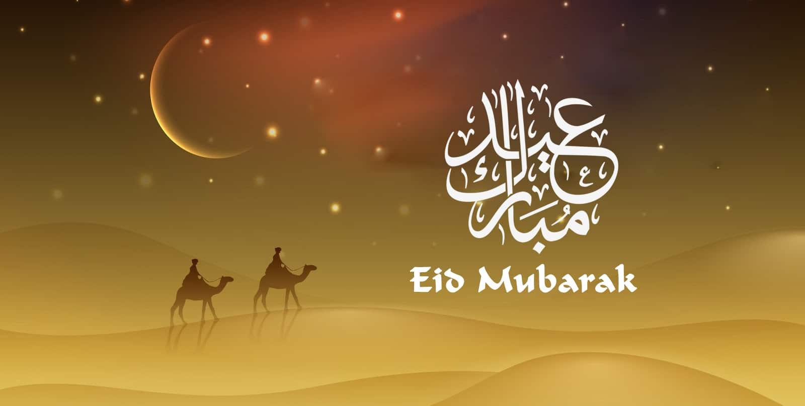 Eid Ul Adha Wishes Eid Ul Adha Mubarak Hindi Sms Shayari Express
