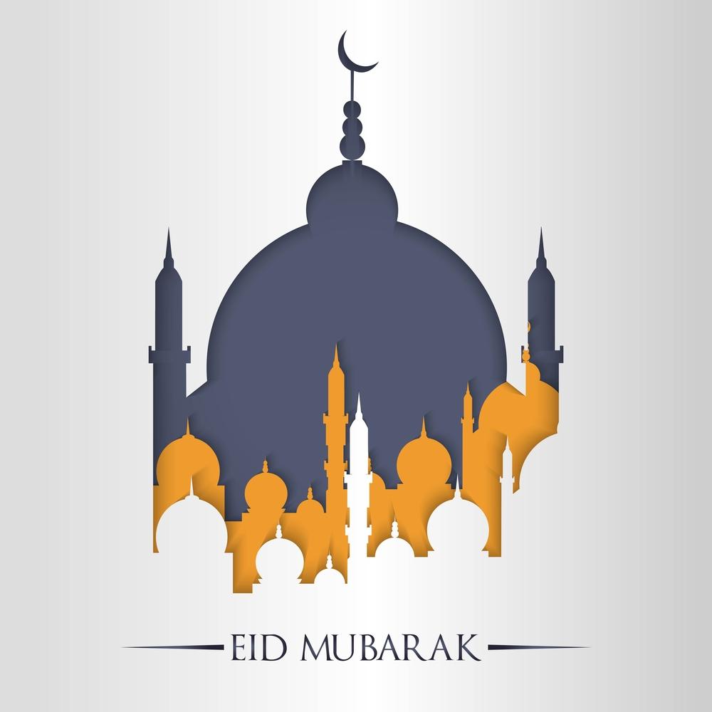 eid dp whatsapp status hd 2019 eid mubarak dp