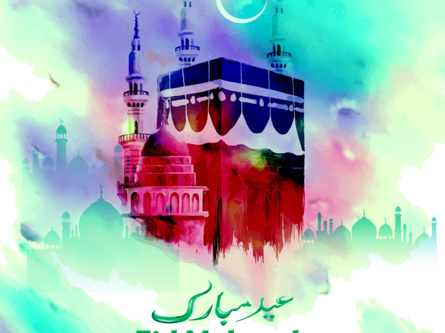 eid images hd eid special dp eid 2019