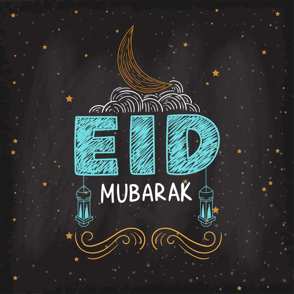 eid images hd eid special dp eid 2019 eid dp whatsapp