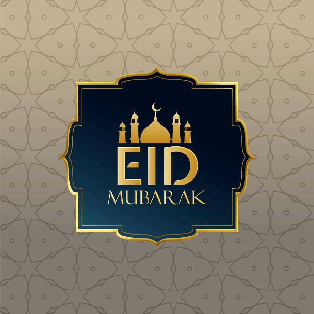 eid images hd eid special dp eid 2019 eid mubarak dp 2019
