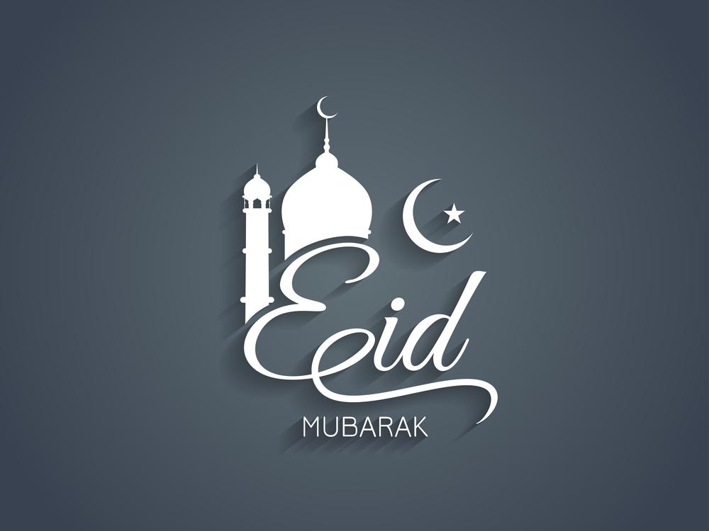 eid images hd eid special dp eid 2019 eid mubarak shayariexpress