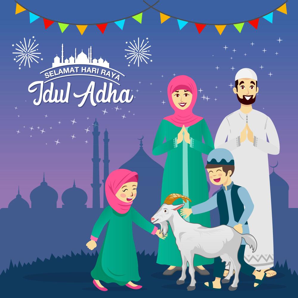 eid images hd eid special dp eid 2019 eid mubarak dp 2019 eid ul adha shayariexpess eid special pic