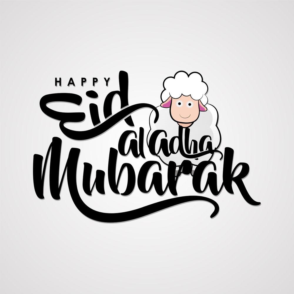 eid images hd eid special dp eid 2019 eid mubarak dp 2019 eid ul adha shayariexpess eid wishes sms 2019