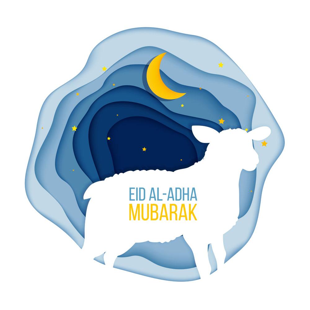 eid images hd eid special dp eid 2019 eid mubarak dp 2019 eid ul adha shayariexpess love quote eid sms