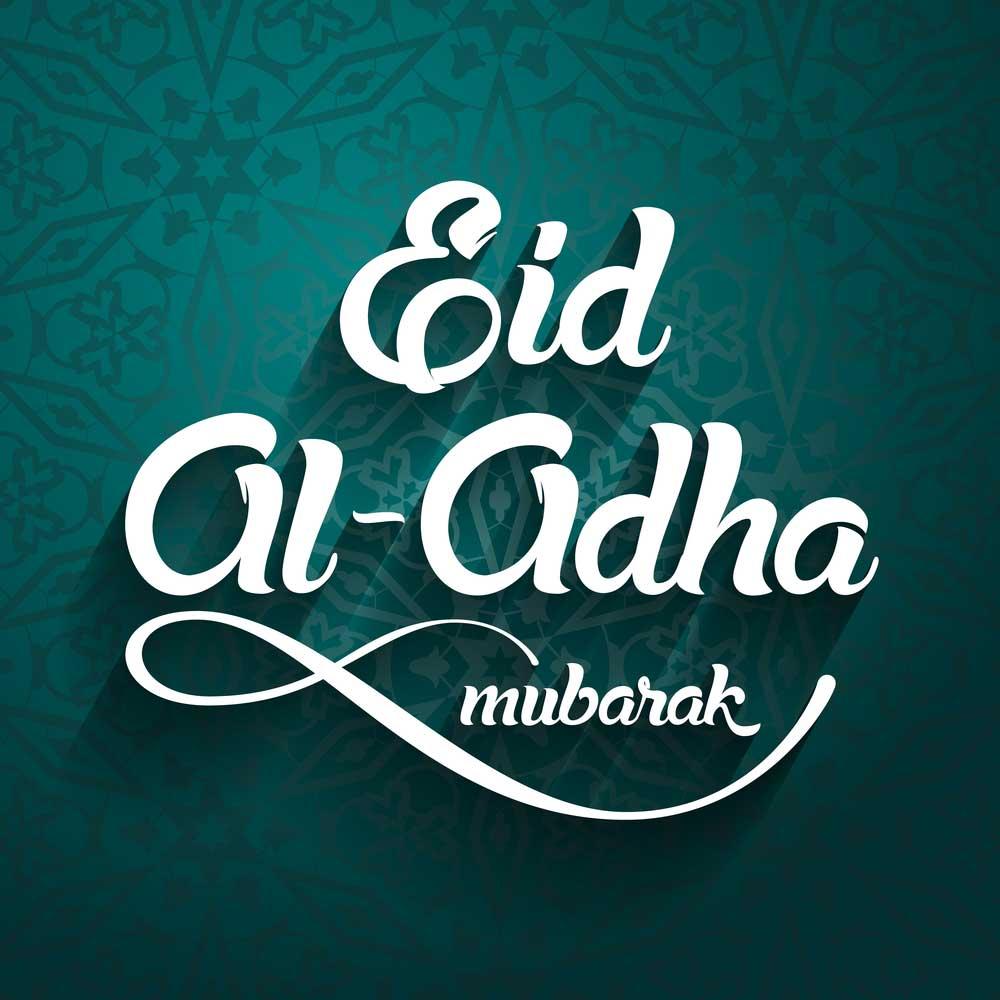 eid images hd eid special dp eid 2019 eid ul adha mubarak dp 2019 eid ul adha shayariexpess