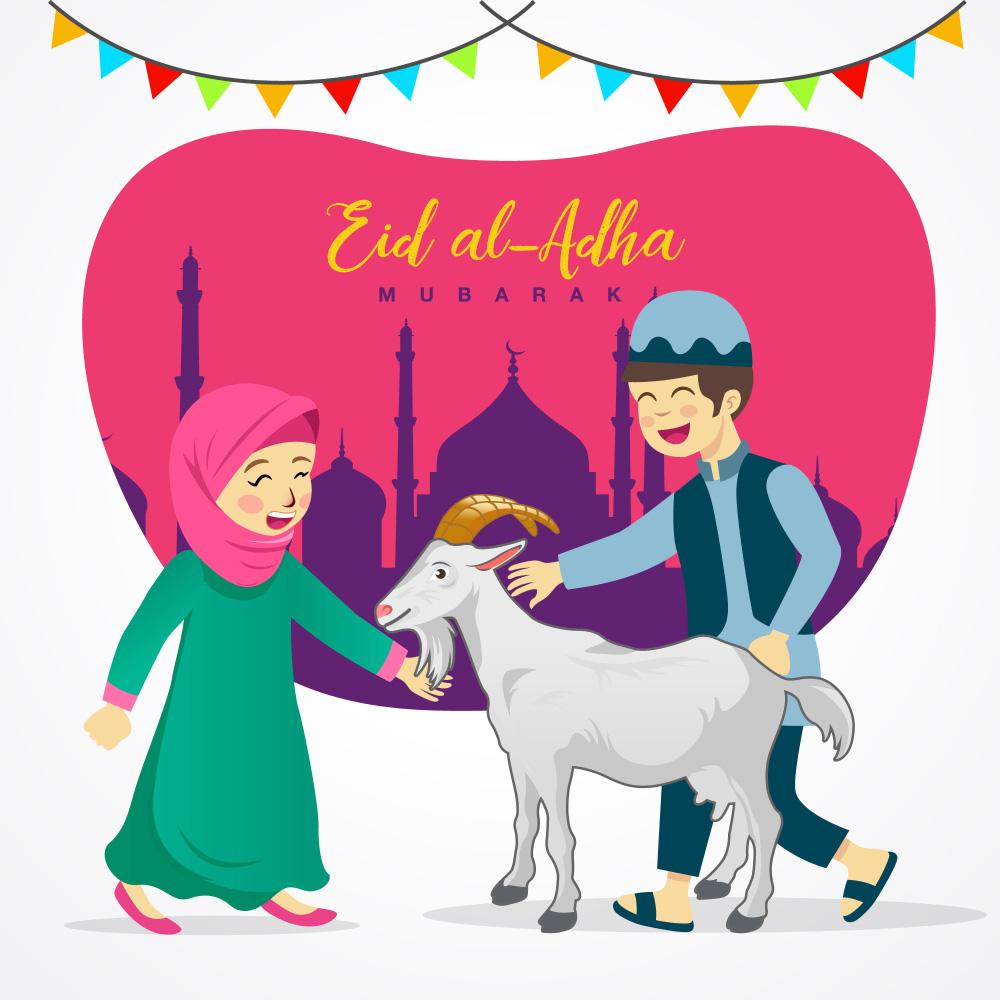 eid images hd eid special dp eid ul adha mubarak 2019 eid mubarak dp 2019 eid ul adha shayariexpess