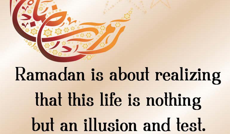 ramadan dp 2020-dp for ramadan ramadan wishes 2020 ramadan wallpaper ramadan mubarak image 2020 ramadan image hd ramadan wallpaper hd ramadan images shayariexpress (1)