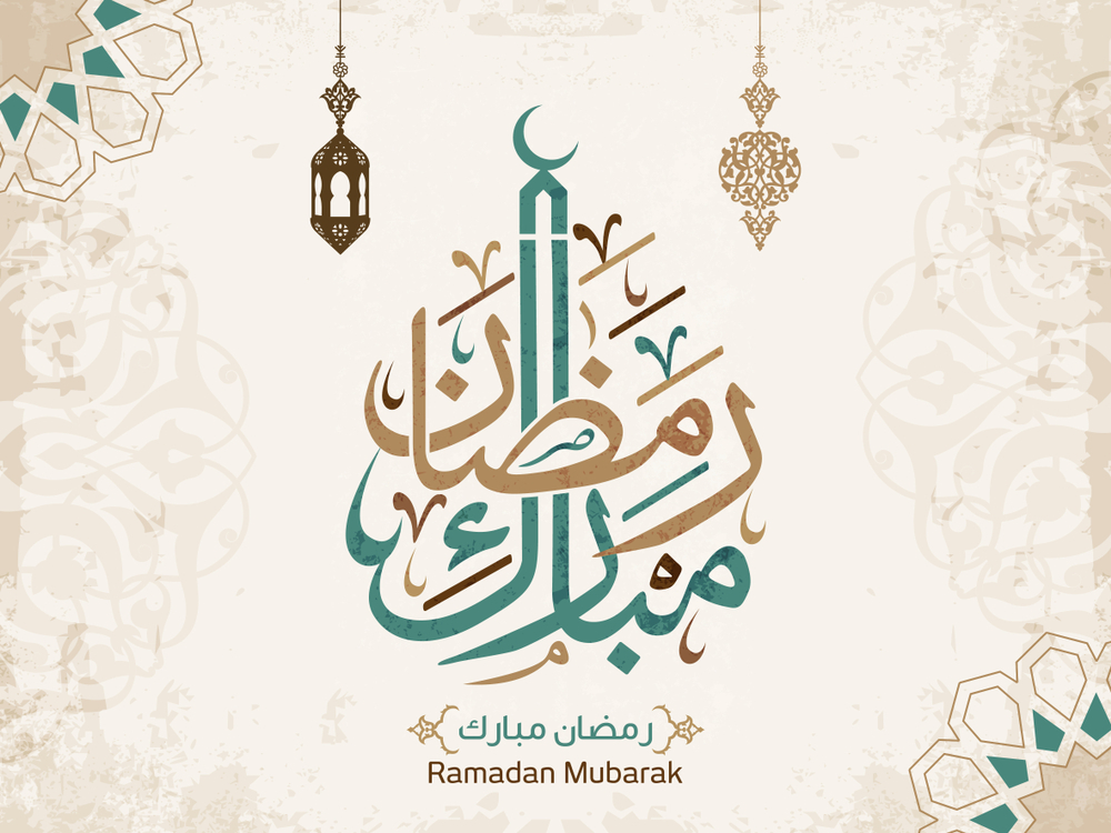 ramazan wishes image ramadan wishes 2020 ramadan wallpaper ramadan mubarak image 2020 ramadan image hd ramadan wallpaper hd shayariexpress (12)