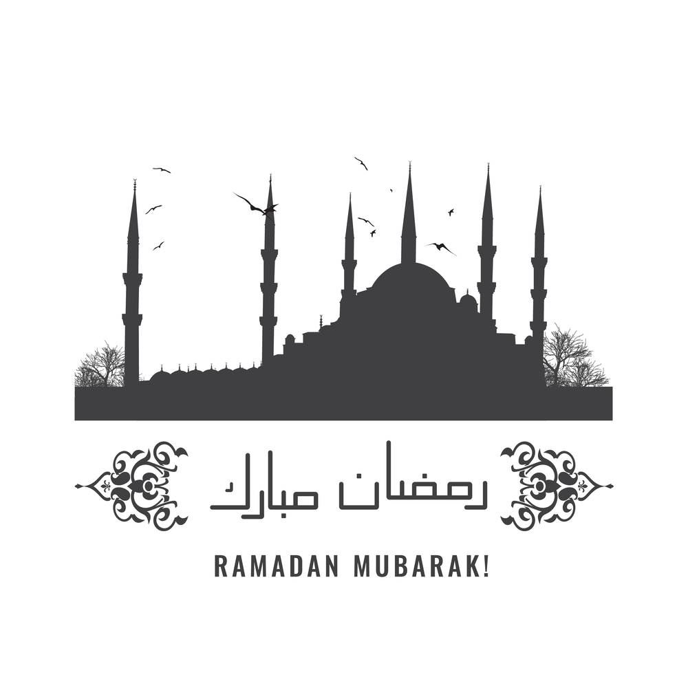 ramazan wishes image ramadan wishes 2020 ramadan wallpaper ramadan mubarak image 2020 ramadan image hd ramadan wallpaper hd shayariexpress (4)