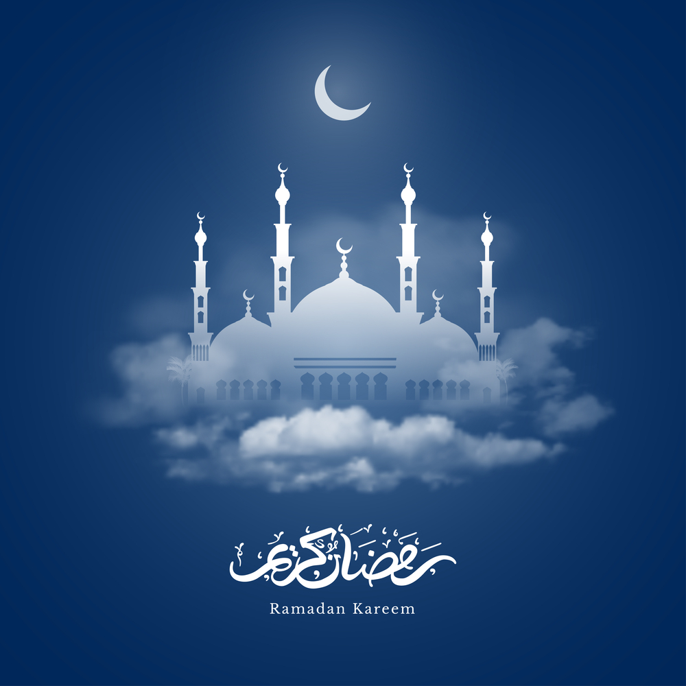 ramazan wishes image ramadan wishes 2020 ramadan wallpaper ramadan mubarak image 2020 ramadan image hd ramadan wallpaper hd shayariexpress (7)