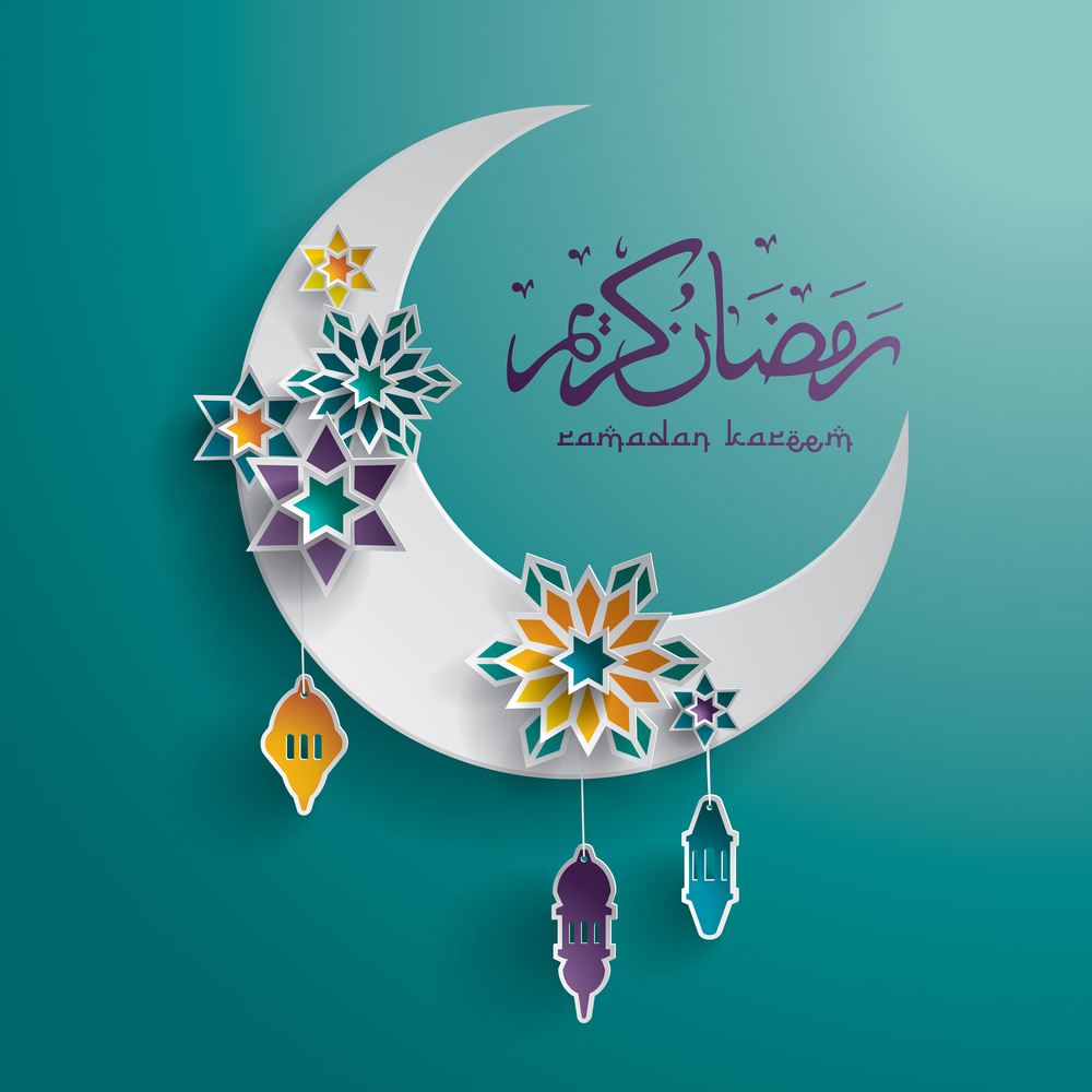 ramazan wishes image ramadan wishes 2020 ramadan wallpaper ramadan mubarak image 2020 ramadan image hd ramadan wallpaper hd shayariexpress (8)