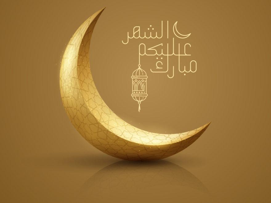 ramdan-mubarak-2020-ramazaan-wishes-ramadan-wallpaper-ramadan-status-ramadan-wishes-shayari-express