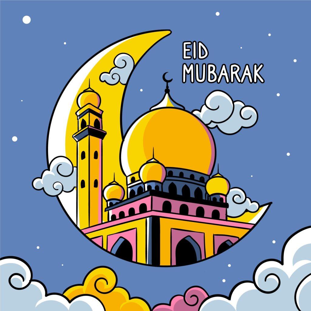 eid special dp 2021 eid mubarak wishes dp 2021 eid mubarak shayari dp eid sad dp shayariexpress (3)